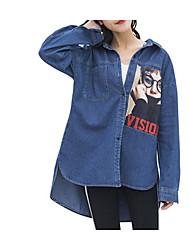 cheap -Women's Shirt - Solid Colored / Portrait Denim / Print
