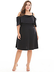 cheap -Sweet Curve women's a line dress knee-length strap