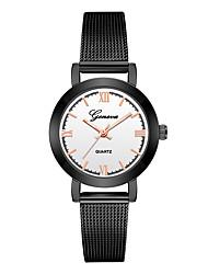 abordables -Geneva Mujer Reloj de Pulsera Chino Nuevo diseño / Reloj Casual / Cool Aleación Banda Casual / Moda Negro / Dorado / Un año