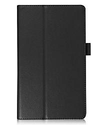 Недорогие -Кейс для Назначение LG LG G Pad III 8.0 V525 со стендом / Ультратонкий Чехол Однотонный Твердый Кожа PU