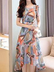 cheap -women's basic a line dress midi