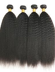 Недорогие -4 Связки Малазийские волосы Вытянутые 8A Натуральные волосы Подарки Головные уборы Удлинитель 8-28 дюймовый Черный Естественный цвет Ткет человеческих волос Машинное плетение