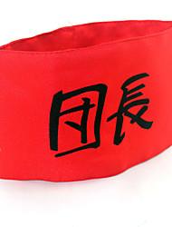 baratos -Mais Acessórios Inspirado por Suzumiya Haruhi Haruhi Suzumiya Anime Acessórios para Cosplay Bracelete de Braço Tecido de Algodão