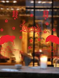 Недорогие -Оконная пленка и наклейки Украшение Шинуазери (китайский стиль) / Фольклорный стиль Праздник ПВХ Глянцевый / Стикер на окна / Гостинная / Магазин / Кафе
