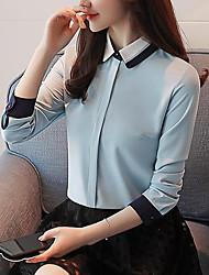 Недорогие -Жен. Плиссировка / Пэчворк Рубашка Деловые / Классический Однотонный