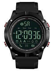 Недорогие -SKMEI Муж. Спортивные часы Армейские часы Японский Цифровой 50 m Защита от влаги Bluetooth Будильник силиконовый Группа Цифровой Роскошь Мода Черный - Черный Один год Срок службы батареи / Календарь