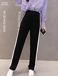 abordables -Mujer Algodón Pantalones de Deporte Pantalones - Un Color
