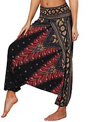 cheap -Women's Harem Yoga Pants - Dark Purple, Watermelon Red, Dark Navy Sports Bohemian High Rise Bloomers Fitness, Gym, Dance Activewear Lightweight, Moisture Wicking, Breathable Inelastic Loose
