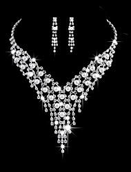 Недорогие -Жен. Классический Комплект ювелирных изделий - Искусственный жемчуг Креатив Милая, Мода, Элегантный стиль Включают Цепочка Серебряный Назначение Свадьба Для вечеринок