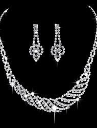 Недорогие -Жен. Классический Комплект ювелирных изделий - Креатив Милая, Мода, Элегантный стиль Включают Цепочка Серебряный Назначение Свадьба Для вечеринок