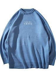 Недорогие -Муж. Шерсть выходные Длинный рукав Свободный силуэт Пуловер - Контрастных цветов Круглый вырез