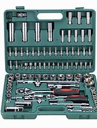 Недорогие -инструменты для автоматического обслуживания 94 комплекта наборов для автоматического ремонта