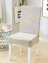 Недорогие -Накидка на стул Разные цвета Активный краситель Полиэстер Чехол с функцией перевода в режим сна