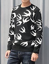 Недорогие -Муж. Классический Пуловер - Геометрический принт, Пэчворк