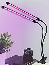 Недорогие -YWXLIGHT® 1шт 20 W 1800-2000 lm 40 Светодиодные бусины Полного спектра Растущие светильники 5 V Дом / офис