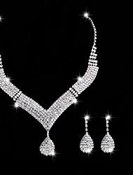 Недорогие -Жен. Цепочка Классический Милая Мода Элегантный стиль Серьги Бижутерия Серебряный Назначение Свадьба Для вечеринок 1 комплект