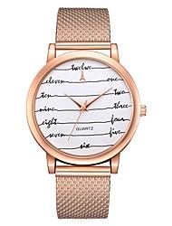 Недорогие -Жен. Наручные часы золотые часы Кварцевый силиконовый Золотистый Новый дизайн Повседневные часы Аналоговый Дамы Мода Элегантный стиль - Золотой Один год Срок службы батареи
