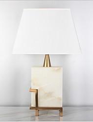 Недорогие -Художественный Декоративная Настольная лампа Назначение Спальня / Кабинет / Офис 220 Вольт