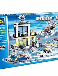 Недорогие -Взаимосоединяющиеся блоки Фокусная игрушка Веселая 536 pcs Куски Детские Взрослые Все Игрушки Подарок
