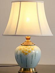 abordables -Artistique Décorative / Cool Lampe de Table Pour Chambre à coucher / Bureau / Bureau de maison Céramique 220V