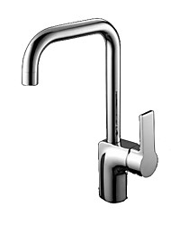 Недорогие -кухонный смеситель - Одной ручкой одно отверстие Хром Бар / Prep Настольная установка Современный Kitchen Taps