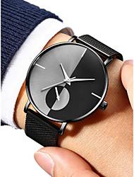 Недорогие -Муж. Наручные часы Кварцевый Нержавеющая сталь Черный / Серебристый металл / Розовое золото 30 m Защита от влаги Новый дизайн Аналоговый На каждый день Мода -