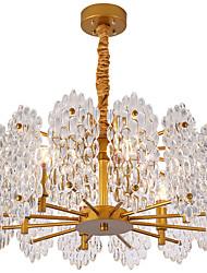 Недорогие -UMEI™ 6-Light Спутник / Стиль Ампир (завышенная) / Оригинальные Люстры и лампы Рассеянное освещение Анодирование Металл Творчество, Регулируется, Новый дизайн 220-240Вольт