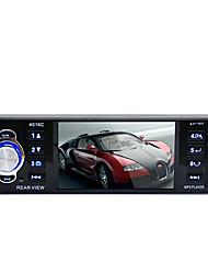 Недорогие -12v камера заднего вида 4.1 HD цифровой автомобиль mp5 игроки стерео FM-радио mp3 mp4 аудио-видео USB SD Автомобильная электроника в тире