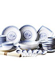abordables -40 pièces 56 pièces 14-Pièces Services de Vaisselle Plats de Service Ensemble en porcelaine Vaisselle Porcelaine Céramique Mignon Créatif Résistant à la chaleur