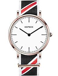 Недорогие -Kopeck Муж. Наручные часы электронные часы Японский Японский кварц Нейлон Черный / Серый / Небесно-голубой 30 m Защита от влаги Повседневные часы Аналоговый Мода Цветной - Черный Серый Синий