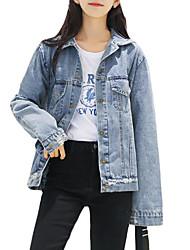 ราคาถูก -สำหรับผู้หญิง ทุกวัน ฤดูใบไม้ผลิ ปกติ แจ๊คเก็ต, สีพื้น Rolled collar แขนยาว สังเคราะห์ / เส้นใยสังเคราะห์ สีน้ำเงิน M / L / XL