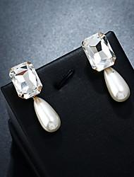 お買い得  -女性用 クラシック ドロップイヤリング  -  人造真珠, イミテーションダイヤモンド クラシック ジュエリー ホワイト 用途 結婚式 祝日 ワーク / 1ペア