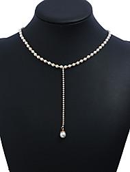 Недорогие -Жен. Классический Ожерелье из бисера - Жемчуг, Золотая жемчужина корейский Очаровательный Белый 40 cm Ожерелье Бижутерия 1шт Назначение Для улицы
