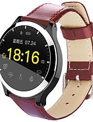 Недорогие -KUPENG B67 Смарт Часы Android iOS Bluetooth Спорт Водонепроницаемый Пульсомер Измерение кровяного давления