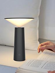 Недорогие -Brelong 40 градусов регулировки студенческого общежития защиты рабочего стола украшения глаз настольная лампа 1 шт.