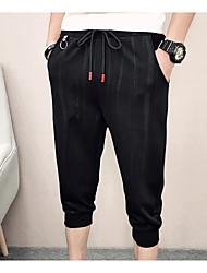 povoljno -muške plus size harem hlače - crne boje