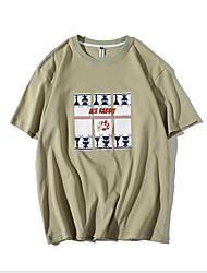 baratos -T-shirt solto tamanho asiático masculino - carta / geométrica em volta do pescoço