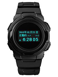Недорогие -SKMEI Муж. Спортивные часы Армейские часы электронные часы Цифровой силиконовый Черный / Зеленый 50 m Будильник Секундомер Компас Цифровой На каждый день Мода - Черный Зеленый / Один год / Хронометр