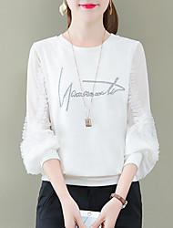 halpa -naisten puuvillainen t-paita - geometrinen pyöreä kaula