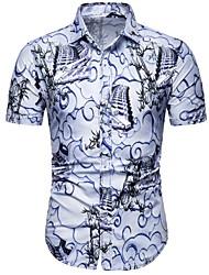 olcso -férfi vékony ing - geometrikus ing gallér