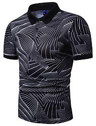 tanie -Polo Męskie Nadruk Prążki / Geometric Shape Biały XL