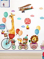 Недорогие -мультфильм милые наклейки на стену животных самоклеящиеся обои детский сад украшения стены наклейки спальня прикроватная детская комната наклейки