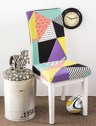 preiswerte -Stuhlabdeckung Blumen / Geometrisch / Druck Garngefärbt / Bedruckt Polyester Überzüge