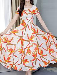 f4789919017f billige -Dame Basale Swing Kjole - Geometrisk