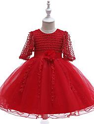 hesapli -Çocuklar Genç Kız Actif / Tatlı Solid Yarım Kol Diz-boyu Elbise YAKUT