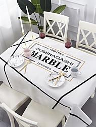 ملابس الطاولة