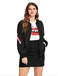 levne -Dámské - Barevné bloky Obleky bunda Černá XXL