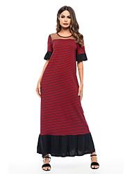 a6165e6d2b abordables Vestidos de Talla Grande-Mujer Básico Elegante Corte Swing  Vestido - Volante