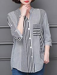 baratos -Mulheres Camisa Social Listrado Azul XXL
