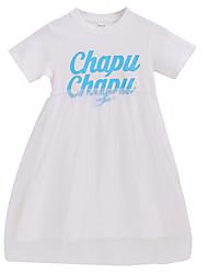abordables -Enfants Fille Actif / Le style mignon Blanc Lettre Dentelle / Multirang / Imprimé Manches Courtes Midi Coton / Nylon / Spandex Robe Blanc